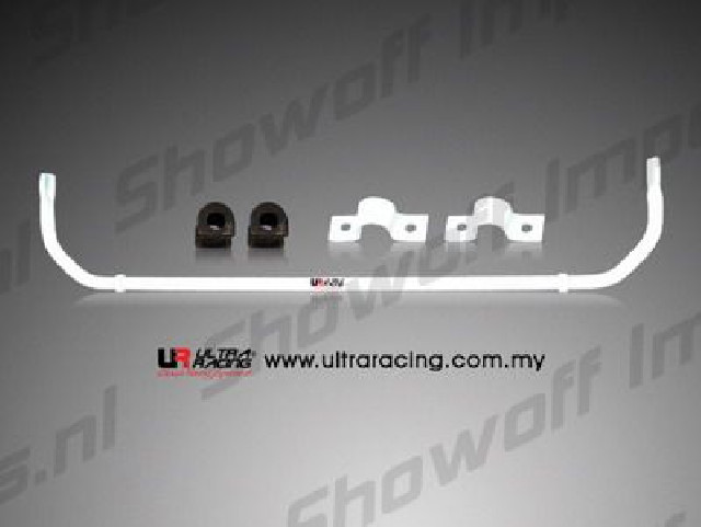 Mazda MX5 NC 06+ UltraRacing Front Anti-Roll/Sway Bar 23mm